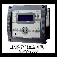 VIPAM3000