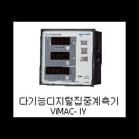 ViMAC-Ⅳ