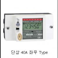 단상2선 40A 좌우 Type / 디지털 전력량계 LD1210DRM-040L(좌우)
