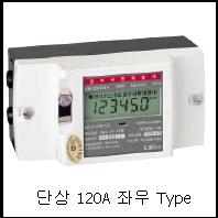 단상2선 120A 좌우 Type / LD1210DRM-120(좌우)