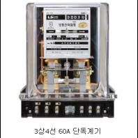 3상4선 380V 60A